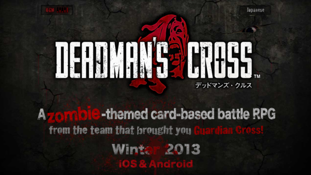 deadman_s_cross.0_cinema_640.0