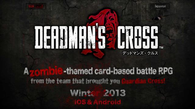 deadman_s_cross.0_cinema_640.0
